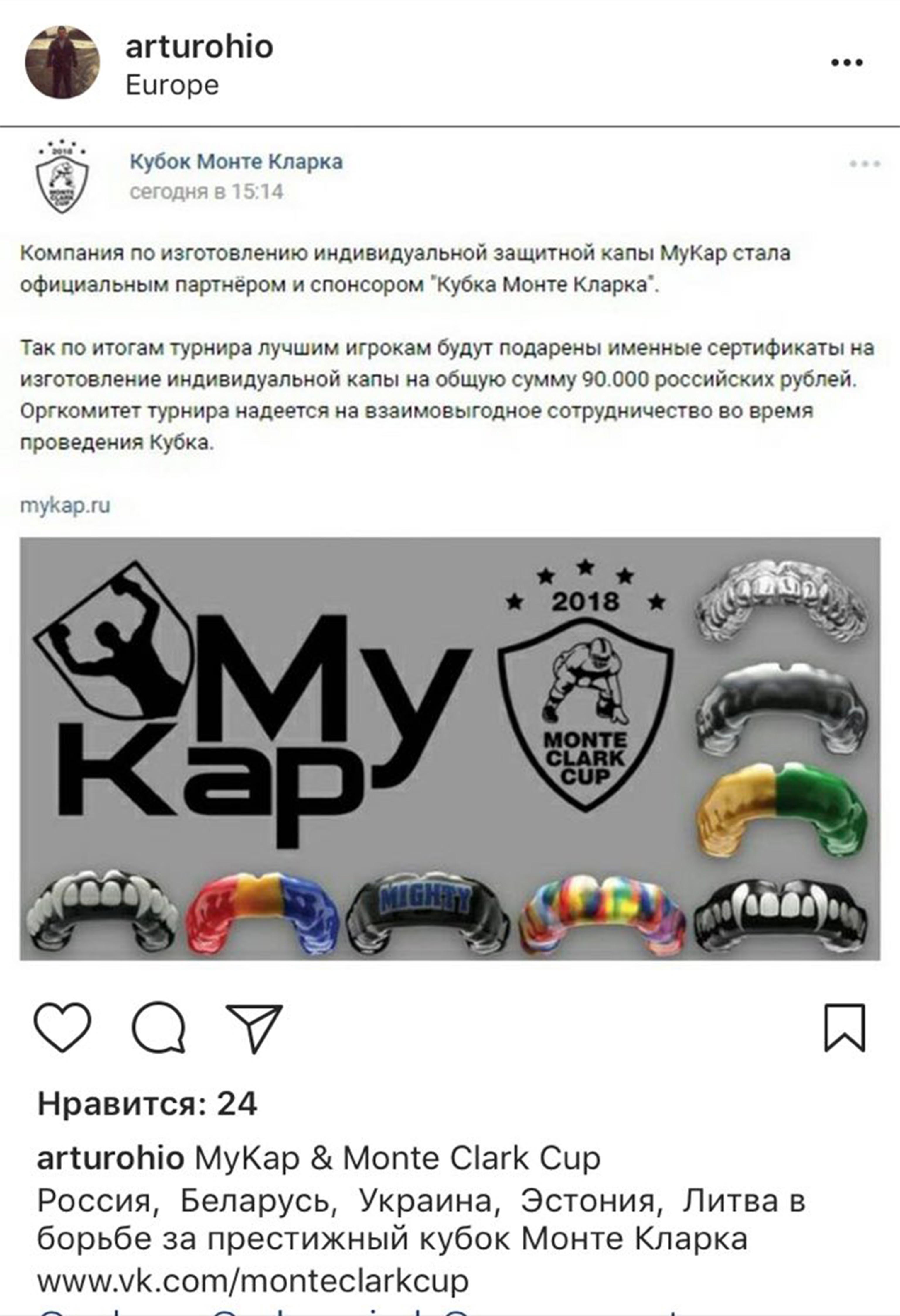Отщзывы MyKap 6