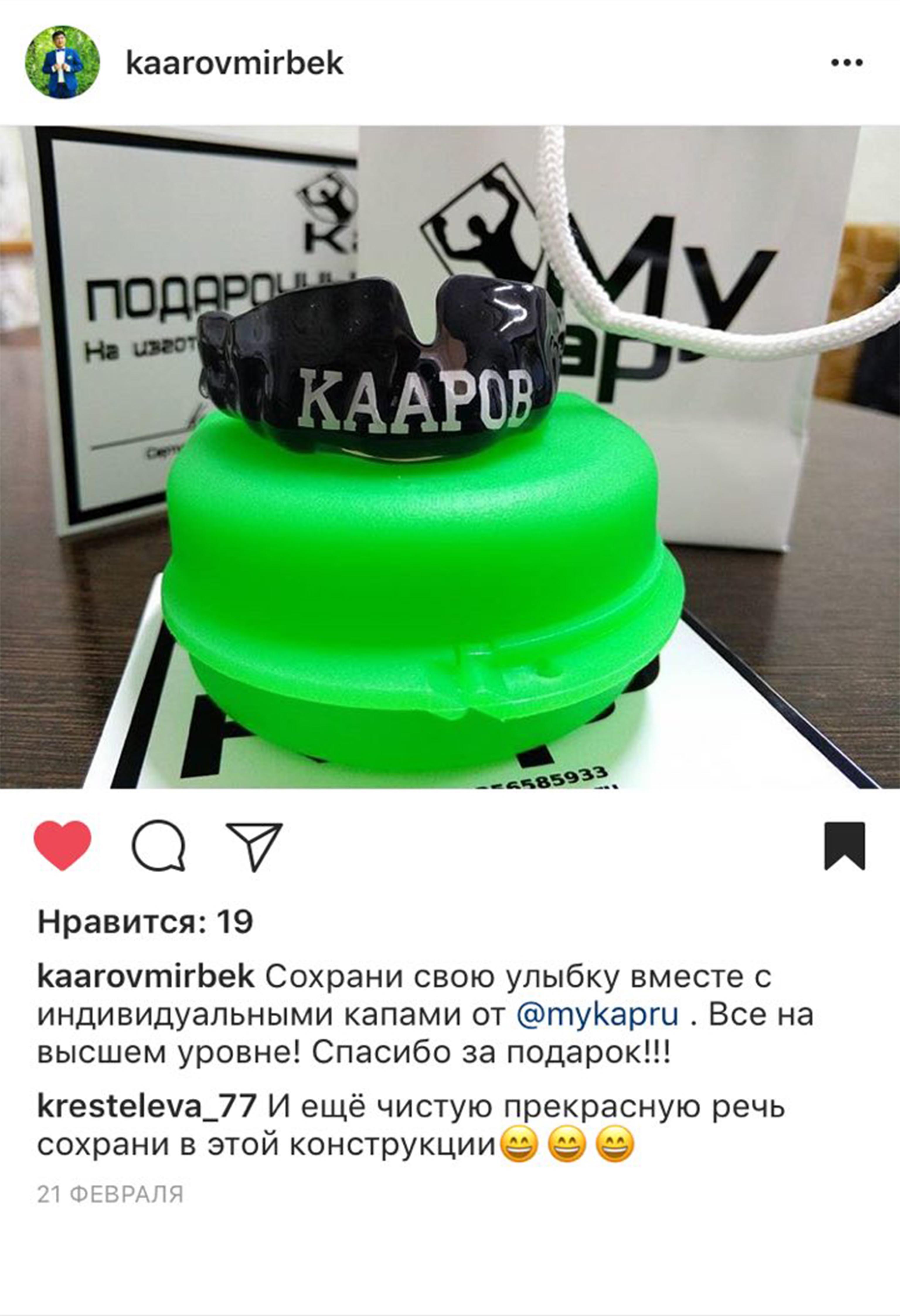 Отщзывы MyKap 7